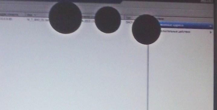 Черные пятна на экране ноутбука